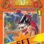[SET] ราชันย์พันธุ์ไดโนเสาร์ (2 เล่มจบ) thumbnail 1