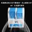พัดลมแอร์ USB MINI FAN Air Conditioning ใส่น้ำแข็งได้ ราคาถูก thumbnail 16