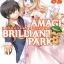 [NOVEL] Amagi Brilliant Park เล่ม 5 thumbnail 1