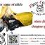 ผ้าคลุมรถ ไทร-การ์ด สีเหลือง thumbnail 20