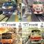[SET] ทัวร์หรรษากับ 3 สาวรถไฟ (4 เล่มจบ) thumbnail 2