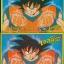 โดราเอม่อน มีทั้งหมด 24 เล่ม thumbnail 24