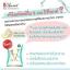 V-COL วีคอล อาหารเสริมดีท็อกซ์ ไฟเบอร์คลอโรฟิลล์ 1 กล่อง thumbnail 5