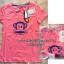 1048 Paul Frank T- Shirt - Pink เสื้อยืดเนื้อดีสีชมพู ขนาด S thumbnail 1