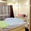 สุพรีมคอนโดให้เช่า ราชวิถี 3 ชั้น 7 ห้องนอน : 1, ห้องน้ำ : 1, ห้องนั่งเล่น : 1 thumbnail 1