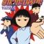 สาวออฟฟิศขั้นเทพ ยามาดะ โนริโกะ เล่ม 10 thumbnail 1