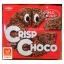 NISSIN พายกรอบช็อคโกแลต (Nissin Crisp Choco) thumbnail 1