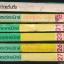 โดราเอม่อน ฉบับรวมเล่ม มีทั้งหมด 6 เล่ม thumbnail 2