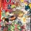 Zenshu Anime Magazine Vol.61 thumbnail 1