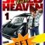 [SET] Speed Heaven ซิ่งปาฏิหาริย์ (2 เล่มจบ) thumbnail 1