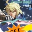 [SET] Hexyz Force ตำนานดาบอสูร (2 เล่มจบ) thumbnail 1