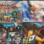 โดเรมอน มีทั้งหมด 24 เล่ม thumbnail 24