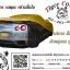 ผ้าคลุมรถ ไทร-การ์ด สีเหลือง thumbnail 8