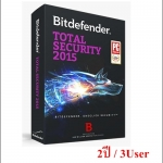 Bitdefender Total Security 2015 2 ปี/ 3User (เฉพาะ Key-code)