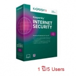 Kaspersky Internet Security 2015 1 ปี/ 5User (เฉพาะ Key-code)