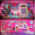เครื่องแคชเชียร์ของเล่นเด็ก สามารถคิดเงินได้จริง พร้อมฟังก์ชั่นเพียบ ๆ กล่องสีชมพูหวาน