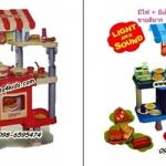 ชุดเคาเตอร์ร้านขายของสำหรับเด็กชุดใหญ่พร้อมอุปกรณ์เพียบ ๆ ขนาดสูง 92 เซนติเมตร มี 2 สี ระบุสีด้านในค่ะ สำเนา