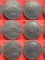 เหรียญห้าบาทปี 2546