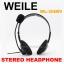 หูฟัง WEILE WL-30IMV thumbnail 1