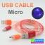 สายชาร์จ Micro USB LED thumbnail 1