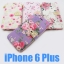 เคส iPhone 6 Plus Cell Phone Case thumbnail 1