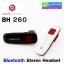 หูฟัง บลูทูธ Beats BH 260 Bluetooth Stereo Headset ราคา 325 บาท ปกติ 810 บาท thumbnail 1