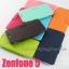 เคส Vmax Smart Case Zenfone 5 thumbnail 1