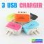 ที่ชาร์จ 3 USB Charger LED ลดเหลือ 95 บาท ปกติ 250 บาท thumbnail 1