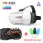 VR BOX 3D Virtual Reality Glasses + จอยเกมส์ Universal ราคา 339 บาท ปกติ 1,100 บาท thumbnail 1