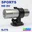 กล้องติดรถจักรยานยนต์-กีฬา คุณภาพสูง Sports HD DV SJ75 thumbnail 1