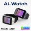 นาฬิกาโทรศัพท์ Smart Watch Z20 thumbnail 1