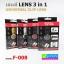 เลนส์ Universal Clip Lens 3 in 1 F-008 รุ่นประหยัด thumbnail 1