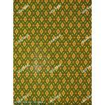ผ้าถุงเอมจิตต์ ec10048 เขียว