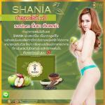 Shania ชาเนีย ล้างสารพิษ ดีท๊อค กล่องเขียว