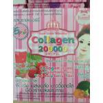 Super Active Whitening Collagen 200000 ผิวขาวใส ปลอดภัยไม่มีน้ำตาล