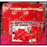 เซตผ้าปูที่นอน ลายดอกไม้ สีแดง ขนาด 6 ฟุต 5 ชิ้น + ผ้านวมหนา เกรด B