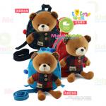 กระเป๋าสะพายเด็ก ตุ๊กตาหมีถอดได้ พร้อมสายจูง
