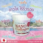 Hanako Nano Collagen ฮานาโกะ นาโน คอลลาเจน 250,000 mg