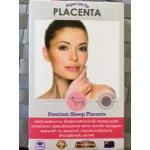 Super Lift Up Placenta ซุปเปอร์ลิป พาเซนต้า