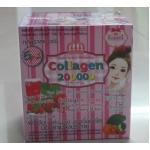 Super Active Whitening Collagen 200000 สินค้าหมด