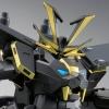 [P-Bandai] HGBF 1/144 Drion III