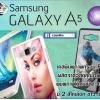 เคสพิมพ์ภาพ Samsung Galaxy A5 ภาพให้สีคอนแทรส สดใส มันวาว