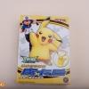 Pokemon plamo Collection Pikachu