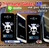 One Piece Samsung Galaxy A8 case pvc