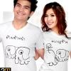 เสื้อครอบครัว 3T - Elephant Family