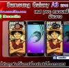 One Piece Samsung Galaxy A3 2016 pvc case