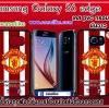 Man U Samsung Galaxy S6 edge case pvc
