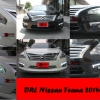 New Teana 2014 L33 LED Daylight DRL ตรงรุ่น