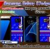 football thai samsung galaxy s7edge case