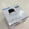 Philips โคมไฟ Downlight LED รุ่น SmartBright 5 นิ้ว (18W)